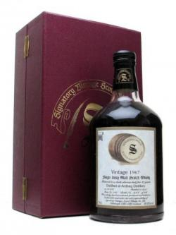 Ardbeg 1967 / 30 Year Old / Sherry Cask Islay Whisky
