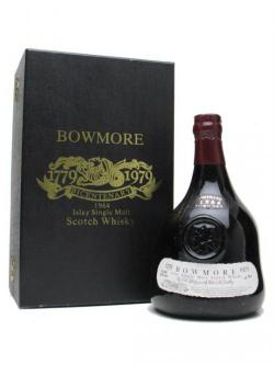 Bowmore 1964 Bicentenary Islay Single Malt Scotch Whisky
