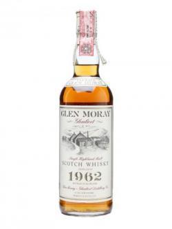 glen-moray-1962-27-year-old-speyside-single-malt-scotch-whisky-shop