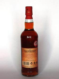Glendronach Cask Strength / Batch 1 Back side