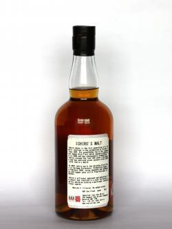 A photo of the back side of a bottle of Ichiro's Malt Mizunara Wood Reserve