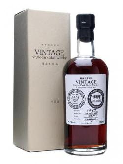 A bottle of Karuizawa 1967 / 42 Year Old / Cask #6426 / TWE 10th Anniversary Japanese Whisky
