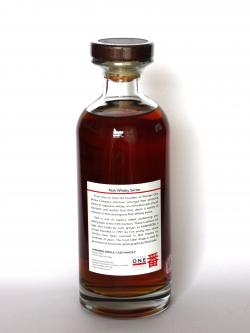 Karuizawa 1982 / Noh Cask #8529 / Bourbon Cask Japanese Whisky Back side