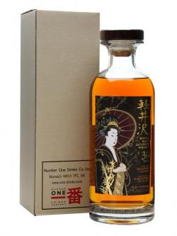 Karuizawa 30 years old Bourbon Cask #8676