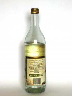 A photo of the back side of a bottle of Moskovskaya Russian Vodka