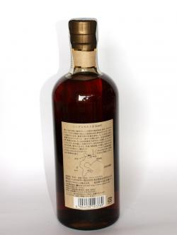 Nikka Single Malt Yoichi 20 year Back side