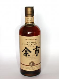 Nikka Single Malt Yoichi 20 year Front side