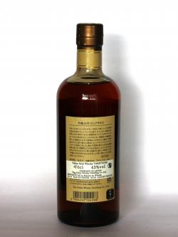 Nikka Taketsuru 21 year Back side