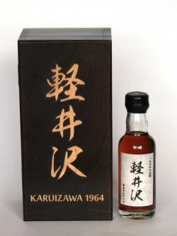 Karuizawa 48 Year Old 1964 Cask 3603 Front side