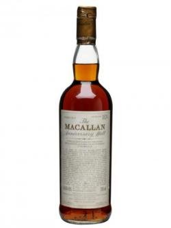 Macallan 1972 / 25 Year Old Speyside Single Malt Scotch Whisky