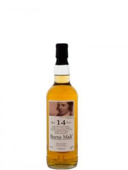 Springbank 14 Year Old Burns Malt