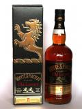 A bottle of Whyte & Mackay 19 year Luxury