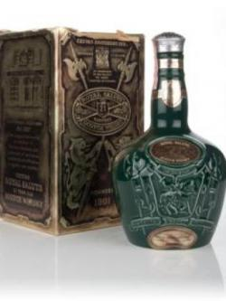 Chivas 21 Year Old Royal Salute - Emerald Flagon - 1970s
