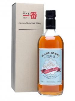 Karuizawa Spirit of Asama / 48% Japanese Single Malt Whisky