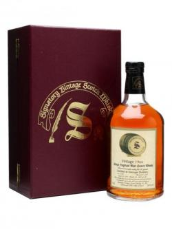 Glenugie 1966 / 30 Year Old / Cask #848 / 58% / 70cl